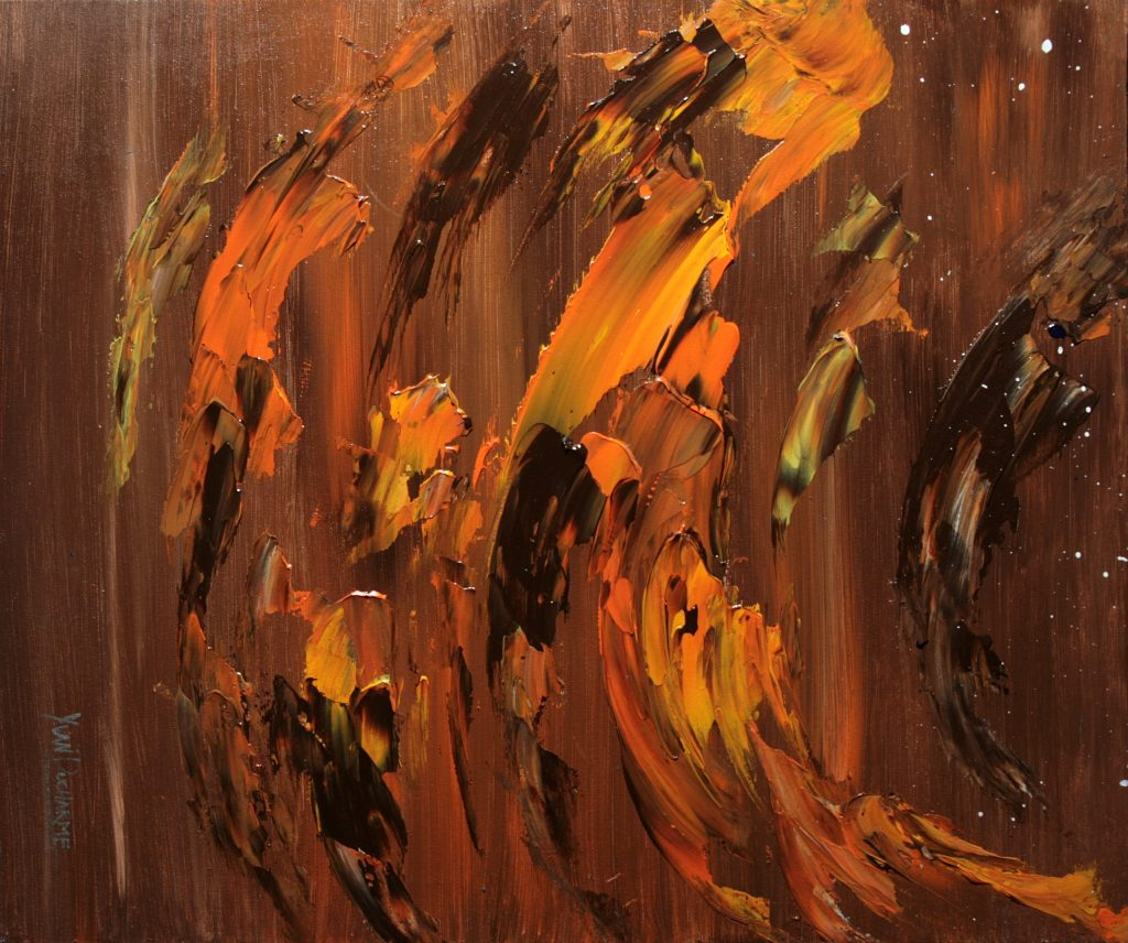 Yvan Ducharme peintre abstrait 320- Aurore Montréal 24x20